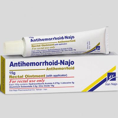 درمان بواسیر با پماد آنتی هموروئید