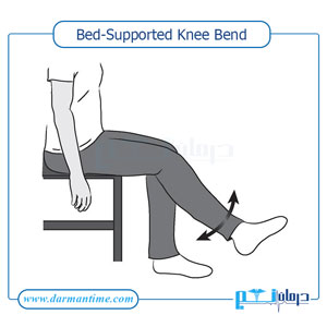 Sitting Supported Knee Bend